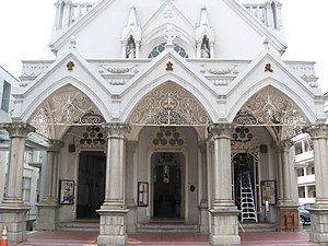 Church of Saints Peter and Paul, Singapore - Main entrance to the church.