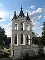 Church of the Transfiguration (Vyazemy) 05.jpg