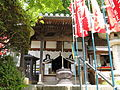 Chyogosonshiji kokuzobosatsu.jpg