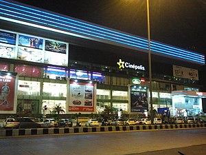 Cinépolis - Image: Cinepolis in Surat