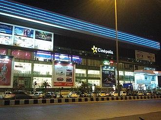 Cinépolis - Cinépolis in Surat
