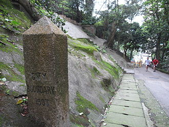 Victoria, Hong Kong - Boundary stone at Old Peak Road