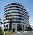 City National Bank building trees - Ontario, California.JPG