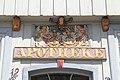 Clausthal-Zellerfeld 2015-08-05j.jpg