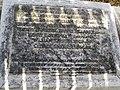 Cleveland Pioneer Cemetery, memorial plaque, 2006.JPG