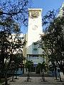 Clock tower - Polytechnic University of Puerto Rico - DSC07168.JPG