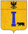 Coat Amrs Cesarini.PNG