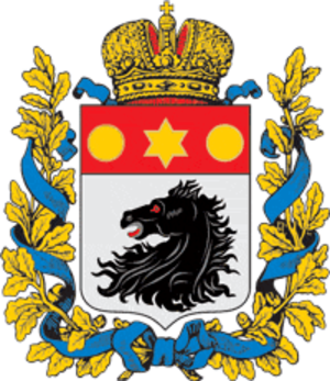 Coat of arms of Kharkiv - Image: Coat of Arms of Kharkov Governorate (1878 1887)