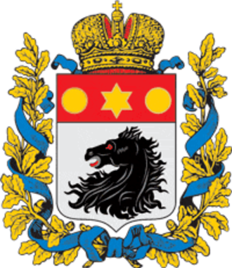 Kharkov Governorate - Image: Coat of Arms of Kharkov Governorate (1878 1887)