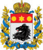 Coat of arms of Слобожанщина