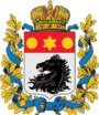 Coat of Arms of Kharkov Governorate (1878-1887).png