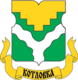 Kotlovka縣 的徽記