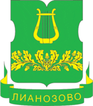 Lianozovo District - Image: Coat of Arms of Lianozovo (municipality in Moscow)