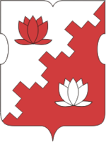 Coat of Arms of Nagornoe (municipality in Moscow).png