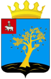 Coat of Arms of Osinsky rayon (Perm krai).png