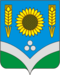 Coat of Arms of Rossoshansky rayon (Voronezh oblast).png