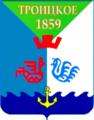 Coat of Arms of Troitskoye (Khabarovsk krai).png