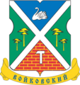 Coat of Arms of Voikovsky (municipality in Moscow).png