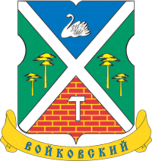 Voykovsky District - Image: Coat of Arms of Voikovsky (municipality in Moscow)
