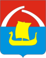 Coat of Arms of Vsevolojsky district (Leningrad oblast).png