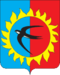 Coat of arms of Pozharsky District (new, 2009).png