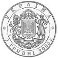 Coin of Ukraine chornovil A.jpg