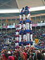 Concurs de Castells 2008 P1220336.JPG