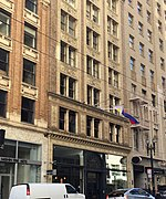 Consulate of the Philippines in San Francisco.jpg