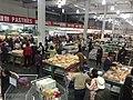Costco Neihu Warehouse 1st Floor Food Area 20160320b.jpg