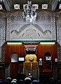 Courcouronnes Grand Mosquée Innen Gebetsraum 7.jpg