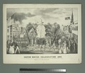 Croton water celebration 1842 (NYPL Hades-118663-54789).tif