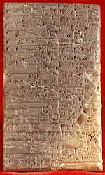 Tablete com escrita cuneiforme 2050 a.C.