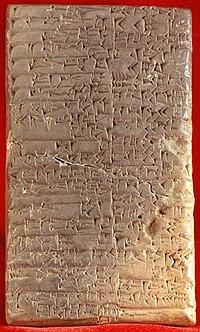 Cuneiform script2