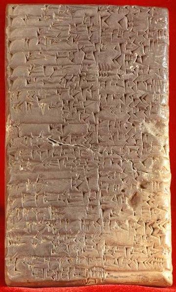 Archivo:Cuneiform script2.jpg