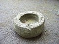 Cup stone - geograph.org.uk - 517045.jpg