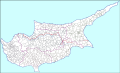 Cyprus administrative borders only.png