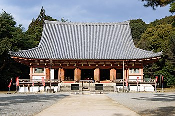 English: Daigo-ji's Golden Hall is Japan's Nat...