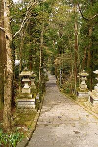 Daiyuzan Saijoji Temple 03.jpg