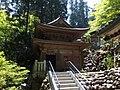 Daiyuzan Saijoji Temple 19.jpg