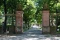 Darmstadt-Orangerie-Torbau.jpg