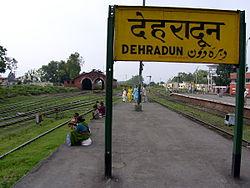 Dehradun India 2006-4.JPG