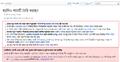 Deletion log screenshot BN.png