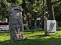 Denkmal im Märzpark für die Gefallenen der Märzrevolution von 1848.jpg