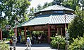 Denver Zoo Conservation Carousel.jpg