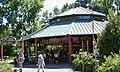 Denver Zoo Conservation Carousel.jpg
