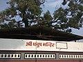 Dhanush Temple 4.jpg