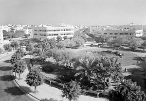 Dizengoff Square - Dizengoff Square, photographed between 1940 and 1946.
