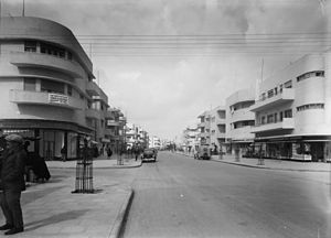 Dizengoff Street - The street in the 1930s