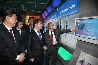 Sergey Kiriyenko - Kiriyenko, Russian President Dmitry Medvedev and Chinese Vice President Xi Jinping, 2010