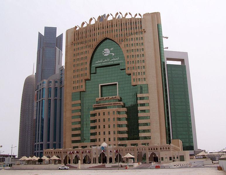 File:Doha 0478.jpg